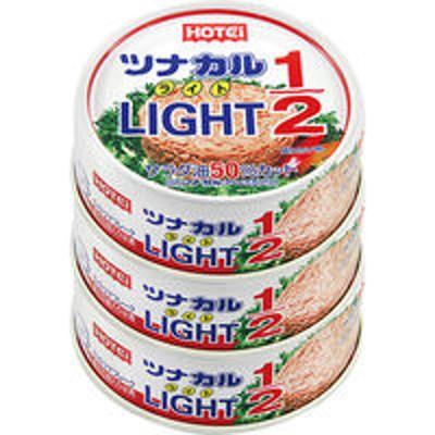 ホテイフーズホテイ ツナカルLIGHT1/2 3缶シュリンク
