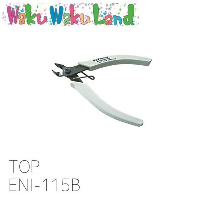 TOP工業 ENI-115B (ベントタイプ)