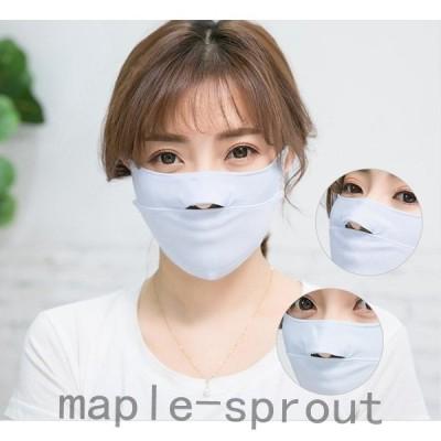 布マスク3枚セット洗える夏用マスクひんやり接触冷感UVカット洗える繰返し使える大人用男女兼用ウィルス対策花粉飛沫防止防塵風邪抗菌防汚
