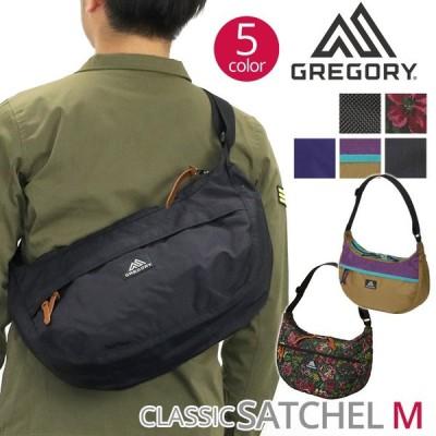 ショルダーバッグ グレゴリー GREGORY CLASSIC SATCHEL M クラシック メンズ レディース 男女兼用 ブランド