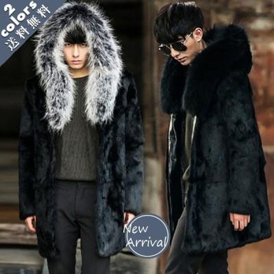 毛皮コート メンズ ファーコート フード付き 帽子付き 大きいサイズ 防寒 ロング丈 カッコイイ あったか ファッション アウター おしゃれ 送料無料