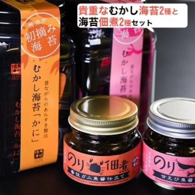 兵庫県産 初摘み 無添加 むかし海苔2種(かに、えび)と佃煮2種「かに・えび」セット   のし対応可