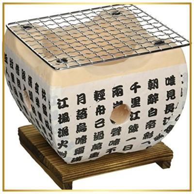 和楽 民芸 コンロ (約)1515cm L-895