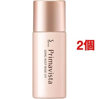 プリマヴィスタ 皮脂くずれ防止 化粧下地 SPF20 PA++ (25ml*2個セット)