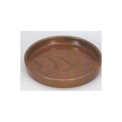 越前漆器 漆遊館 歳時記 【G4208-13】 欅 拭漆 9.0 茶盆 化粧箱 φ27×4.3cm