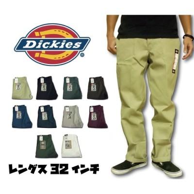 ディッキーズ DICKIES 874ワークパンツ 10カラー レングス32 USA DICKIES 874 WORK PANT  ORIGINAL FIT