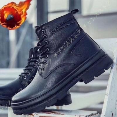 ショートブーツ スノーシューズ メンズ 本革 防寒ブーツ 編み上げ マーティンブーツ レースアップ ウィンターブーツ 防寒ブーツ 防水 冬用ブーツ 軽量