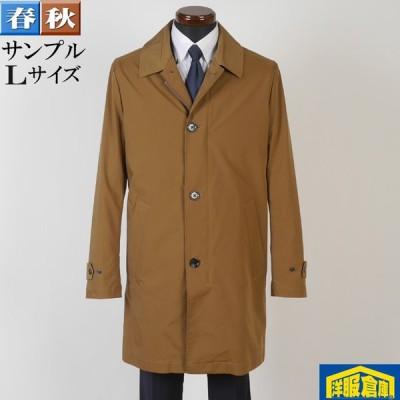 ステンカラー コート メンズ Lサイズ ビジネスコートSG-L 7000 SC57210