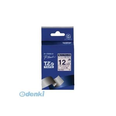 ブラザー販売 TZE-FAE3 ピータッチテープ12mm布青/ピンク TZEFAE3 布テープ brother 青文字