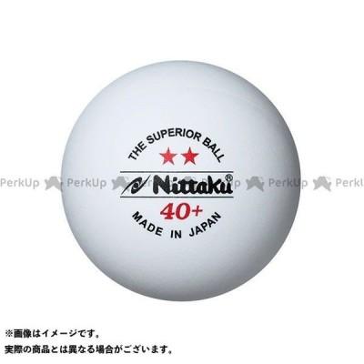 【無料雑誌付き】Nittaku スポーツ プラ2スター 3個入 日本卓球
