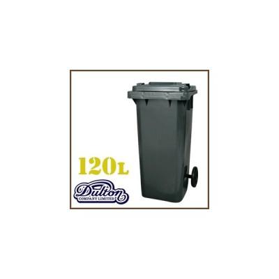 ダルトン dolton ゴミ箱 120リットル プラスチック トラッシュカン 120リットル ダストボックス グレー アメリカン インテリア ダルトン(REROOM)