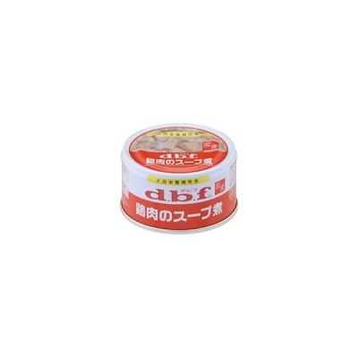 デビフ 鶏肉のスープ煮 犬用 85g