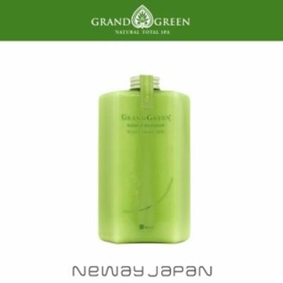 ニューウェイジャパン [Grand Green] グラングリーン  ナチュラルトリートメント [560g] [ポンプつき]