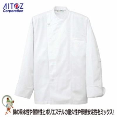 【37%OFF】フレンチコックコート HH482 長袖 白 ホワイト【料理人 調理服 白衣 厨房 ユニフォーム コック服 和食】