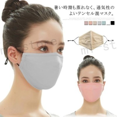 UVカットマスク洗える立体裁縫立体マスク布マスク夏春大人ウィルス花粉症風邪感染予防ホコリ紫外線対策通気性快