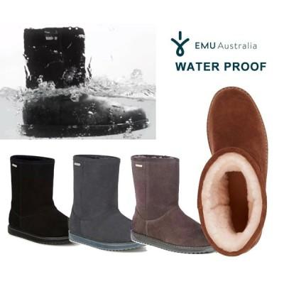 クリアランス/EMU(エミュー)完全防水ムートンブーツ/Paterson Classic Lo/雨、雪にも対応できるシープスキンブーツ/W11590