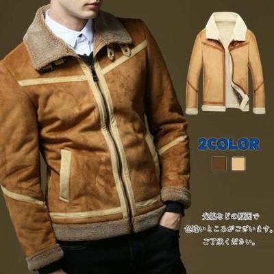 送料無料メンズ ジャケット 防寒 コート 裏起毛 ブルゾン ジャケット メンズジャケット ライダースジャケット PUジャケット レザージャケ
