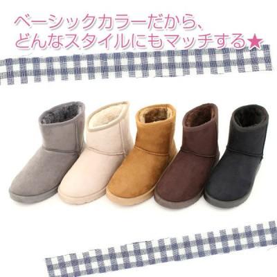 ムートン ショートブーツ  売り尽くしセール  レディース 靴 シューズ 全5色