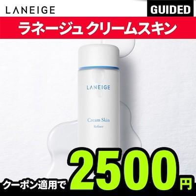 クリームスキン / トナー / 化粧水