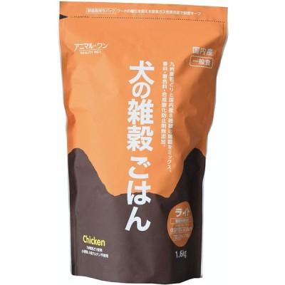 アニマルワン ドッグフード 犬の雑穀ごはん(ライト) チキン 1.6