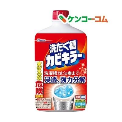 カビキラー 洗たく槽カビキラー ( 550g )/ カビキラー