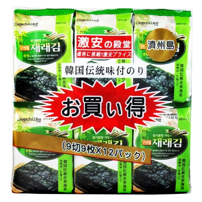 激安殿堂 竹鹽海苔(4.5gx12包)