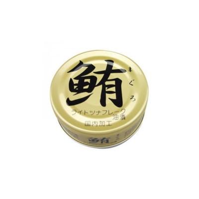 伊藤食品 鮪ライトツナフレーク 油漬 70g×12個 4105