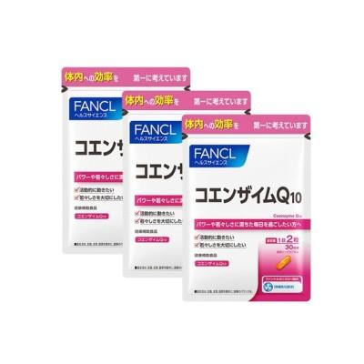 ファンケル コエンザイムQ10 3袋(約90日分)