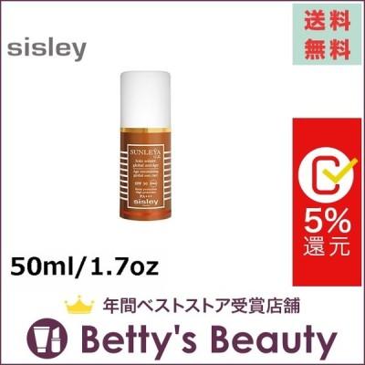 シスレー サンレイヤ G.E. SPF30・PA+++  50ml/1.7oz (日焼け止め(顔))  プレゼント コスメ
