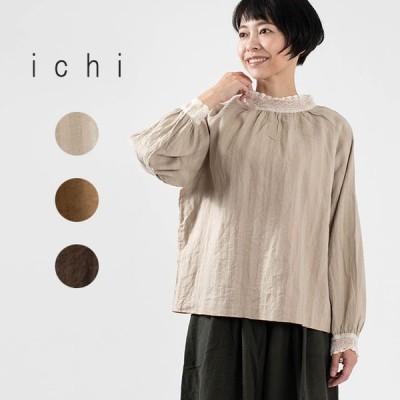 ichi イチ 起毛へリンボンブラウス 200424 ナチュラル服 40代 50代 大人かわいい カジュアル シンプル ベーシック