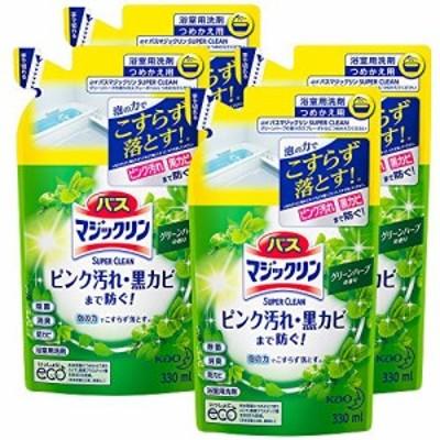 【新品・送料無料】【まとめ買い】バスマジックリン 泡立ちスプレー SUPERCLEAN グリーンハーブの香り つめかえ用 330ml  4個