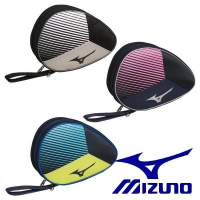 MIZUNO ミズノ 卓球 ラケットケース 2本入れ
