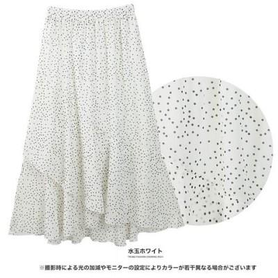 【グローウィングリッチ】 [ボトムス スカート]気分も軽やかふんわりシフォン シフォンアシンメトリースカート[190331] レディース ホワイト ワンサイズ GROWINGRICH