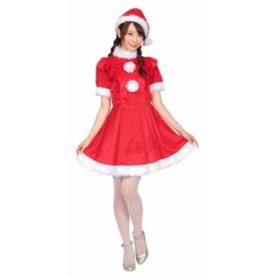 クリスマス コスプレ フリルガーリー サンタ クリアストーン コスチューム 衣装 レディース ☆