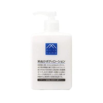 松山油脂 M-mark Mマーク 米ぬかボディローション 300mL