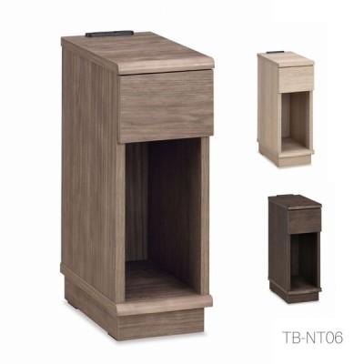 ナイトテーブル TB-NT06 2口コンセント付き