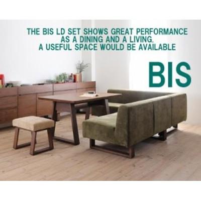 BIS ( ビス ) LDソファ4点セット < LDテーブル 119サイズ、 LDワンアームソファ 154サイズ、 LDアームレスソファ 126サイズ、 スツー