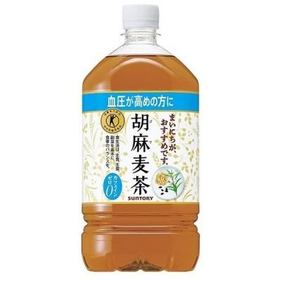 送料無料 トクホ サントリー 胡麻麦茶 1000ml 1L×12本