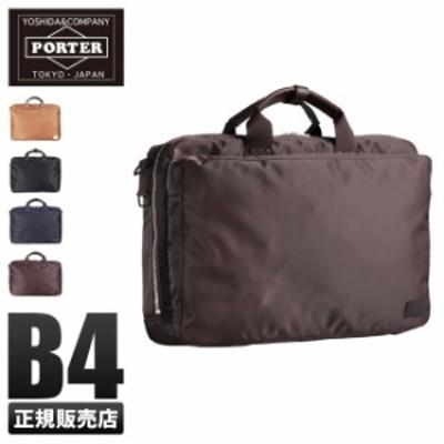 レビューで追加+5%|吉田カバン ポーター リフト ビジネスバッグ メンズ ブランド 2WAY B4 PORTER 822-07563
