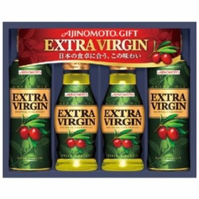 送料無料 味の素 オリーブオイルエクストラバージンギフト EV-20D  / オリーブオイル 調味料 お取り寄せ グルメ 特産品