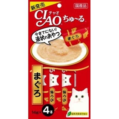 いなば チャオ ちゅ~る まぐろ 14g×4本 CIAO ちゅーる 猫 おやつ まとめ買い(×48)|4901133716577(tc)(cs048)