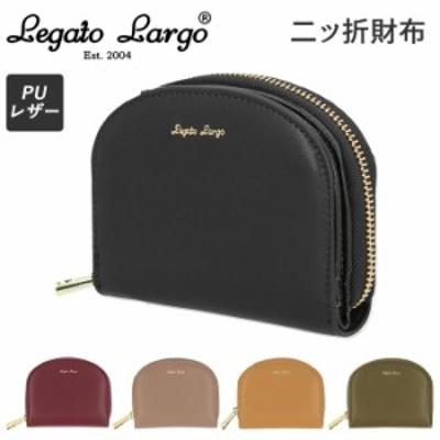 レガートラルゴ 財布 二つ折 通販 レディース ブランド Legato Largo 小さい ミニ財布 おしゃれ 大人 かわいい 半月型 シンプル 上品 き