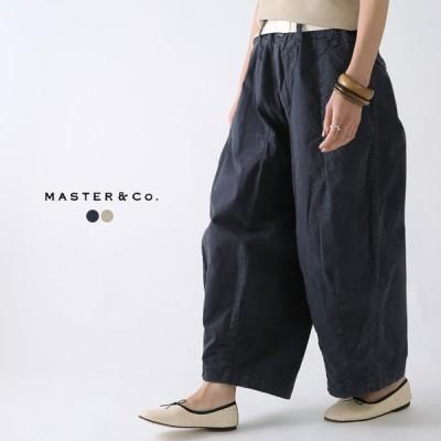 **MASTER & Co.〔マスターアンドコー〕MC1001CHINO FARMERS PANTS/ベルト付きチノファーマーズワイドパンツ