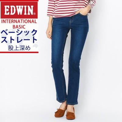 SALEセール6%OFF Miss EDWIN ミス エドウィン インターナショナルベーシック ふつうのストレート 股上深め ストレッチ レディース デニムパンツ/ジーンズ ME423