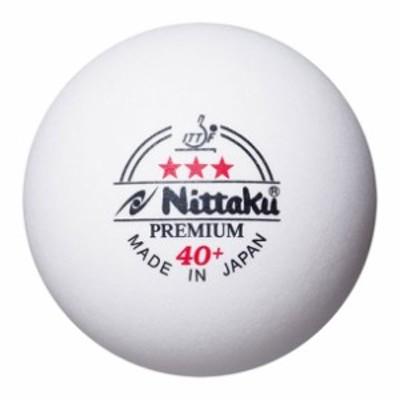 プラ 3スタープレミアム 12個入リ【Nittaku】ニッタク タッキュウキョウギボール(NB1301)