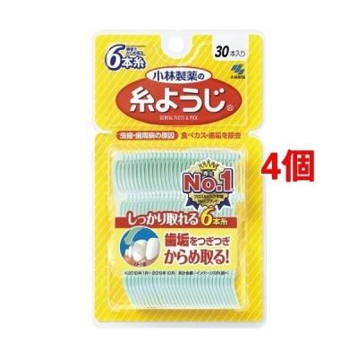 小林製薬 糸ようじ ( 30本入*4個セット )/ 糸ようじ