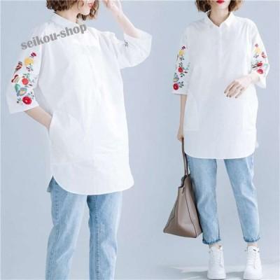 シャツ レディース 大きいサイズ ロングシャツ フレア aライン 白シャツ ゆったり 体型カバー シーズンレスに大活躍するアイテム