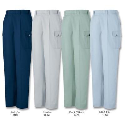 作業服 作業着 春夏用メンズ自重堂 Jichodo 85402 ワンタックカーゴパンツ ズボン