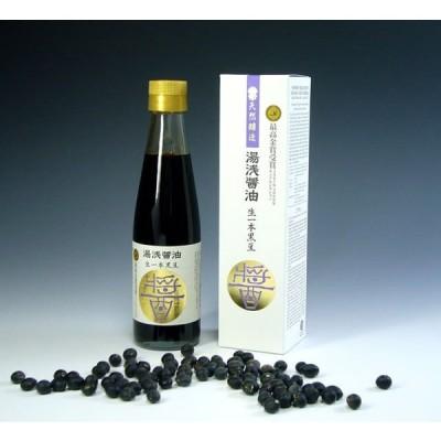 醤油 無添加 湯浅醤油 生一本黒豆 モンドセレクション 最高金賞受賞 和歌山