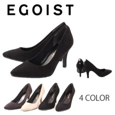 【EGOIST エゴイスト】【パンプス】 パンプス 美シルエット ヒール ポインテッドトゥ eg8000
